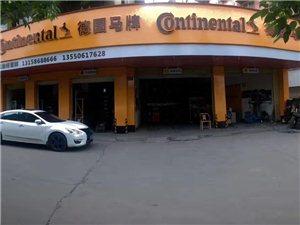 專業輪胎更換 改裝輪轂
