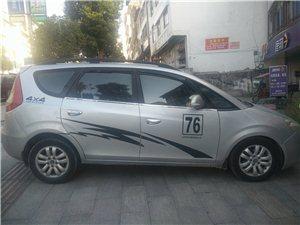 出售转让江淮和悦RS豪华宜商商务车一辆