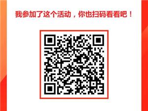 炫动轮滑暑假班原价1089减价成功698