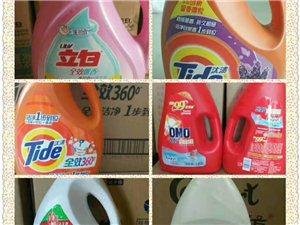 品牌洗衣液批发零售
