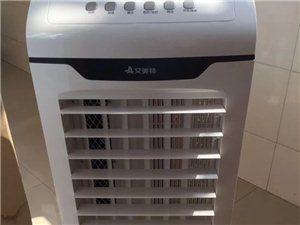 艾美特99新二手空调扇