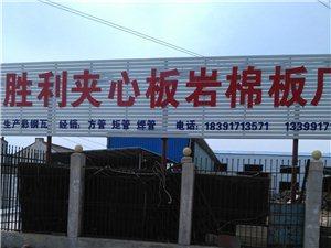 岩棉彩钢夹芯瓦、建筑机具租赁,钢材销售