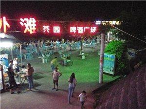 外滩哈尔滨啤酒广场