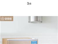 香雪海迷你小冰箱出售
