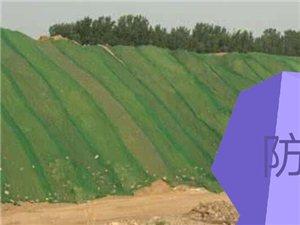防塵網,遮陽網