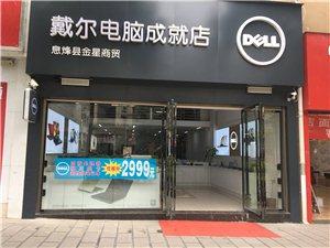 新店开业促销