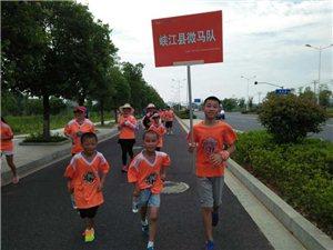 峡江微马参加嘉宝莉漆杯2017吉安干人城市健康跑活动纪实。