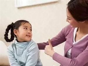 孩子上幼儿园之前应该会哪些?