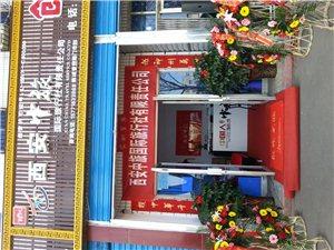 西安中旅暑期國內外游線路降價了