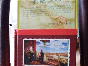 邮政总发行