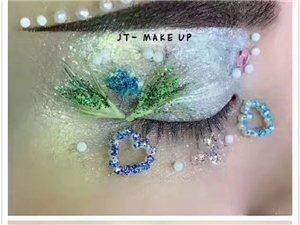 佳彤连锁培训:化妆,美甲,纹绣