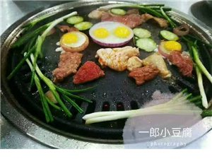 一郎小豆腐