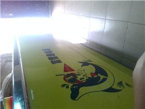 9成新大冰柜出售