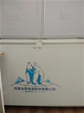冰熊冷柜(全新)