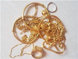 高陵黄金,黄金首饰,铂金,白银,回收最新联系电话