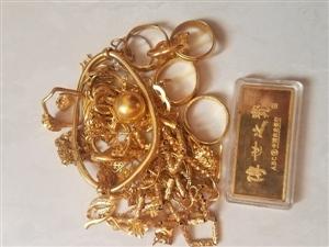 乾县黄金,金条,黄金首饰,千足金,回收哪里有