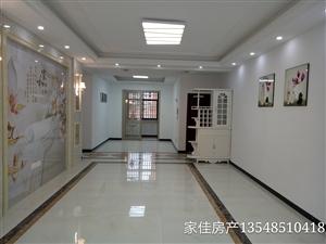 金利小区3室2厅2卫三阳台,装修时尚,56.8万元