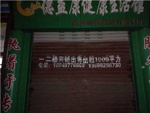 曝光南溪滨江广场一个专门骗老人的团伙