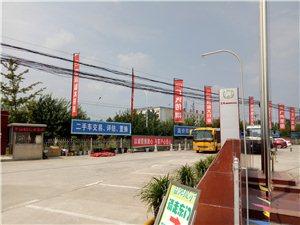 龙8国际凯润本田4s店重装开业,恭候您的光临!