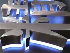 厂价制作;各种发光字,标识,招牌。