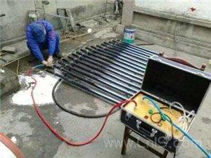 澳门新葡京官网一家专业深度清洗维修家电的澳门新葡京开户