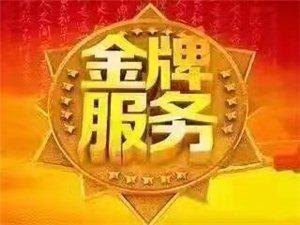 澳门博彩娱乐最豪华的商务ktv-澳门博彩娱乐ktv预订