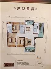 雍景新城3室3厅2卫41万元