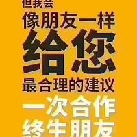 ag亚游集团平台贷款