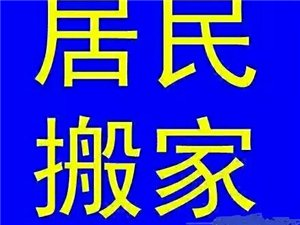 承接��\