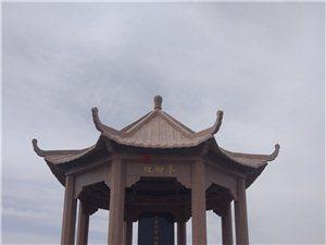 红柳园战役旧址