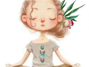 天姿瑜伽开课啦!