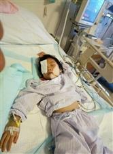 """救救可怜的紫萱,盼望您的爱心使孩子不再""""沉睡"""""""