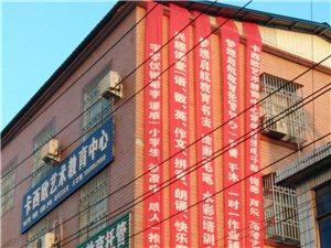光山县实验小学对面3室1厅1卫800元/月