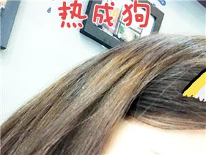 【美女秀场】罗
