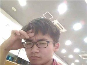 【帅男秀场】陈智豪