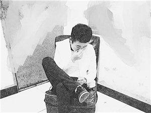 【帅男秀场】任小斌 19岁 天秤座 销售顾问