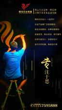 上海煜鸟文化传媒有限公司入住涡阳