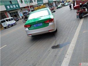 澄城出租车(开黑了),一不小心就被套了!