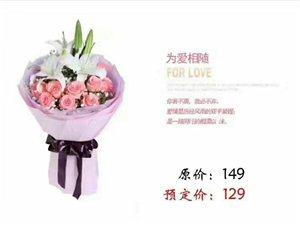 七夕节鲜花上市啦??