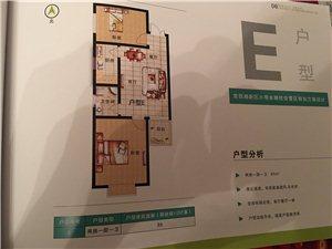 名门西岗2室1厅1卫68万元