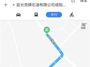 寻龚*亭,身份证号41*********,驾驶证
