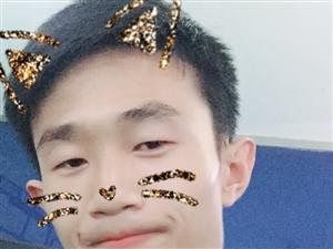 【帅男秀场】申瑾钰