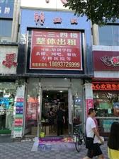 酒泉文化广场龍摄影4楼一整层,可做培训学校、茶楼等