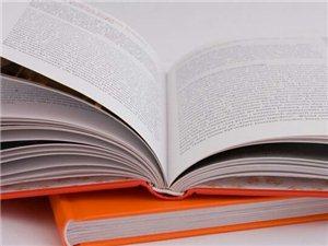 一个人的气质,藏在他走过的路,结交的人,读过的书。