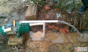 铁军钻井,打造最经济水质最靓的水井