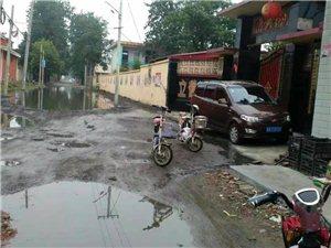 西北营村下雨天道路出行难