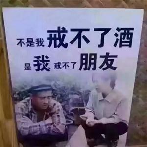 【帅男秀场】王晓东