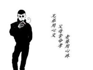 【��男秀�觥客��|