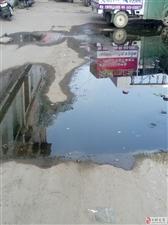 居民楼排水无人管