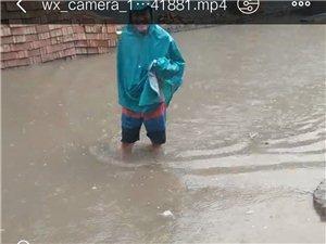 有人管吗?村里的水一米多深